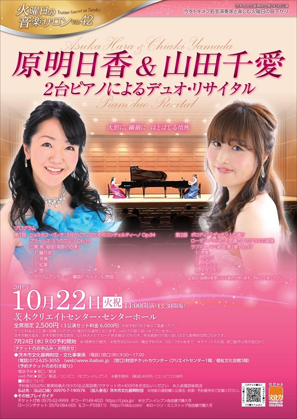 1022ピアノコンサート