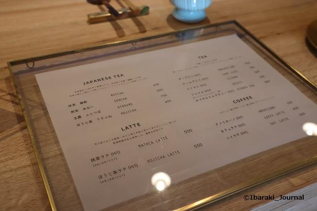 1011お茶とお花とモンブランのドリンクメニューIMG_0805