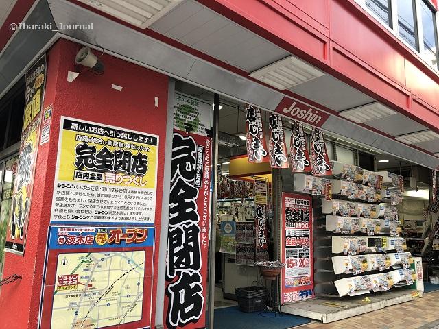 ジョーシン阪急茨木IMG_9739
