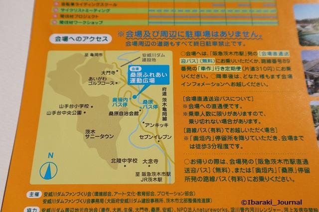 1104安威川フェス会場マップIMG_0945