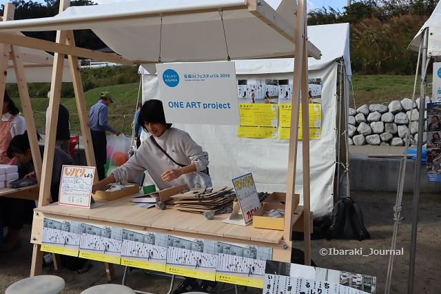 1104カコイバ安威川フェスティバルでIMG_0956