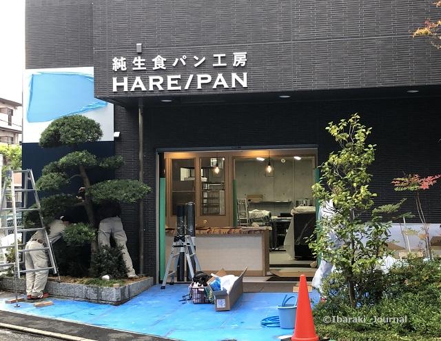 1111HAREPANはれパン工事IMG_0357