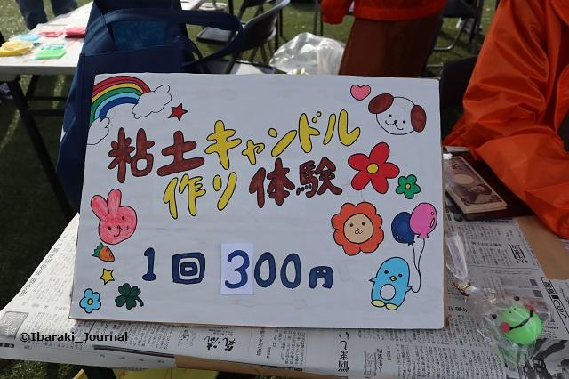 安威川フェスで粘土キャンドルWSPOPIMG_0969