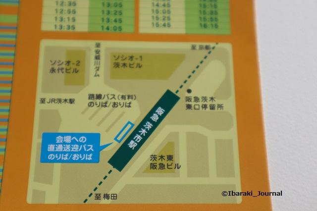 1104安威川フェスバス乗り場IMG_0943