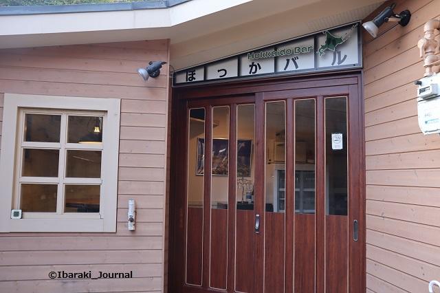 北海道ほっかバル外観IMG_1216