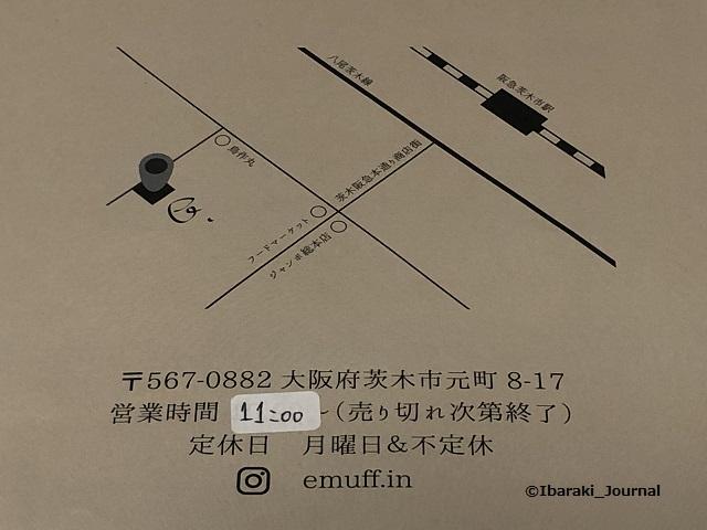 EドットのマップIMG_1172