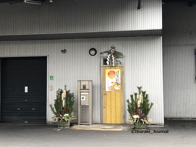 キンリュー門松2019IMG_1235