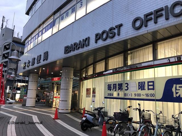 kk茨木郵便局外観201912IMG_1072