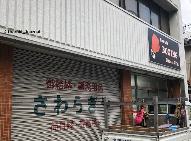 JR茨木さわらぎや外観IMG_1041