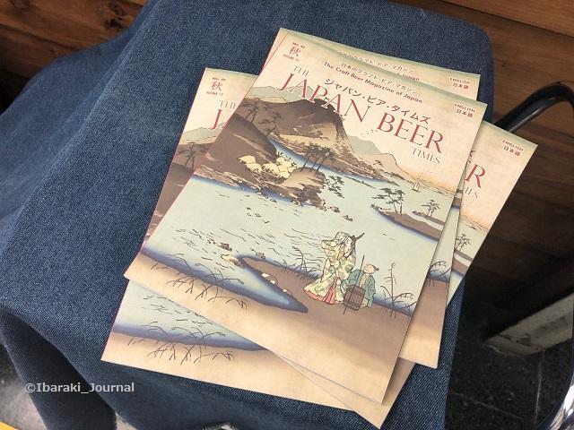 1211レーズン堂前にあった雑誌IMG_0888