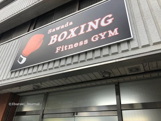 ボクシング看板IMG_1042