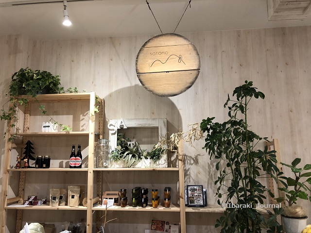 BONOcafe商品棚IMG_0415