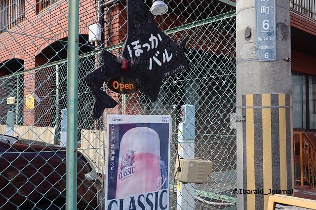ほっかバルで札幌クラシックIMG_1231