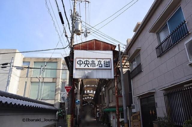 中央商店街入り口IMG_1578
