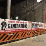 阪急本通商店街でIMG_1085