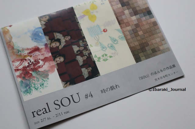 0207realSOUIMG_1780