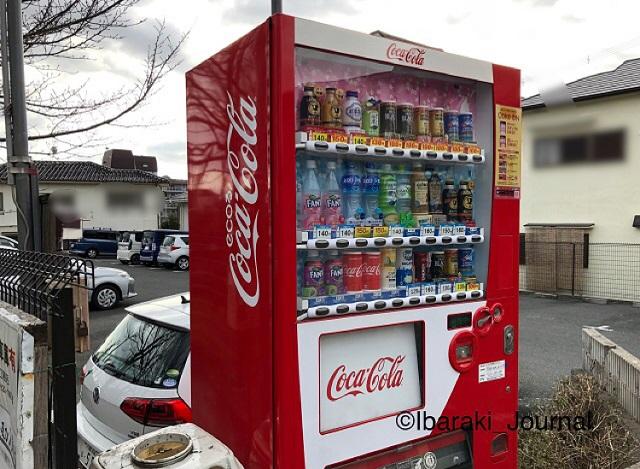 20200118記事三島公園自販機