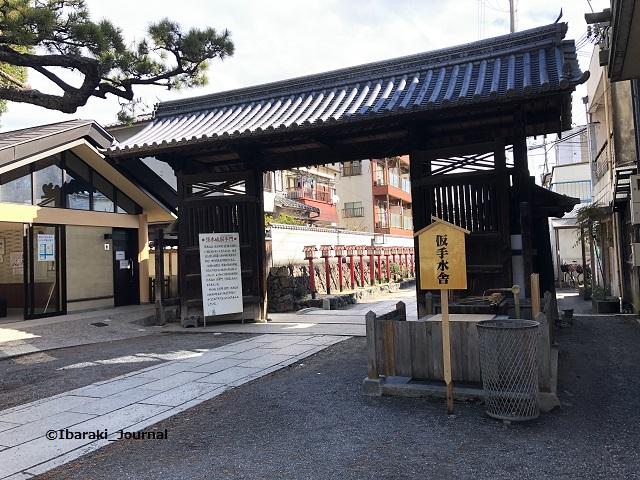 0128茨木神社搦め手門に手水舎IMG_1640