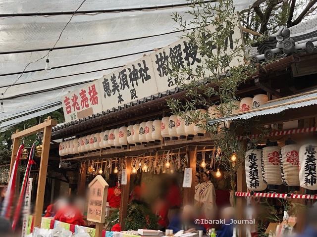 0109十日戎吉兆売り場Image-1