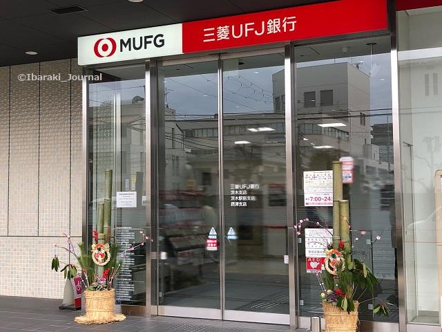 2020三菱東京UFJ銀行前Image-1