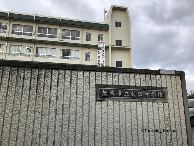 20200118太田中学校IMG_1524