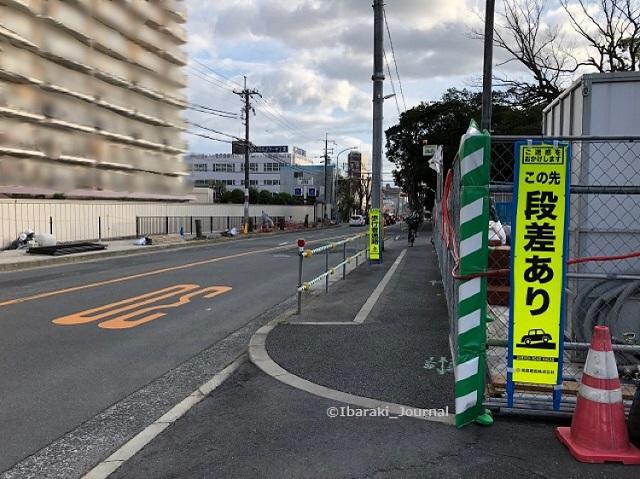 太田からJR総持寺歩道工事IMG_1557