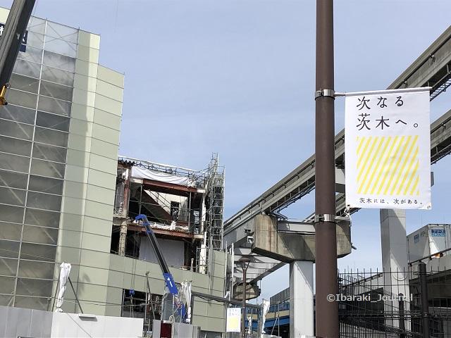 0207南茨木駅ビル工事1IMG_1818