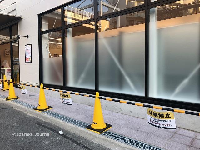 20191210オアシス前駐輪スペースなしIMG_0920