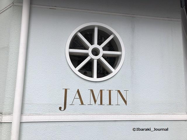 JAMINジャマン2012IMG_1929