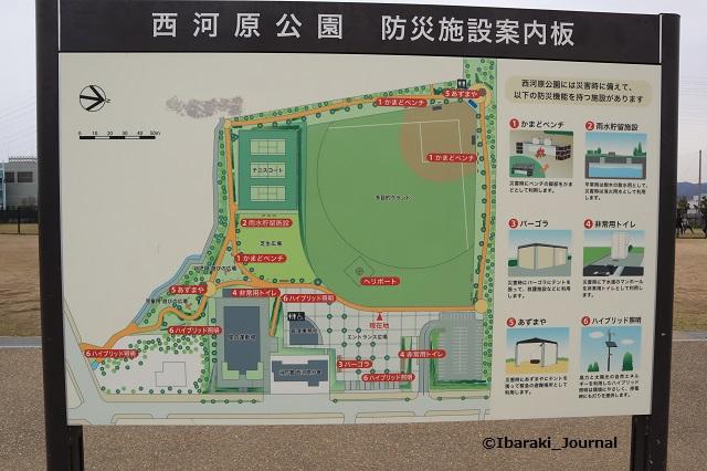 西河原公園マップ1IMG_2387