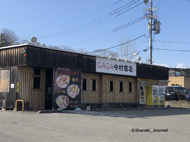 2GAGA中村商店IMG_2884