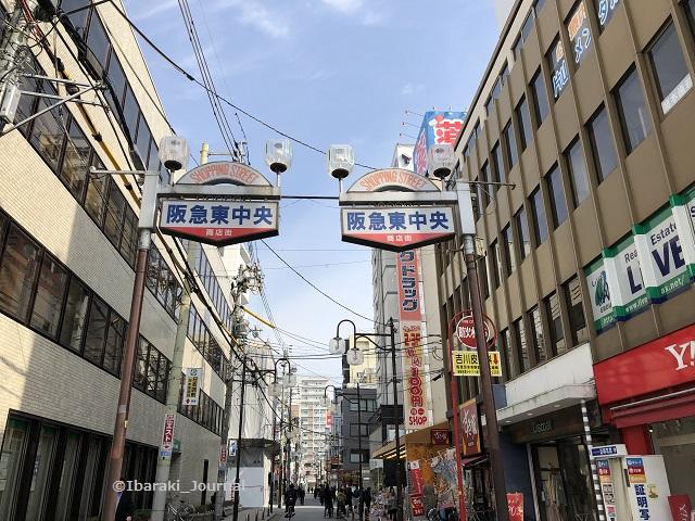 阪急東中央商店街2020年2月IMG_2071