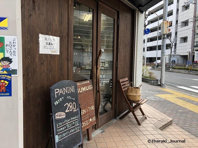 TSUMUGI入り口IMG_2394