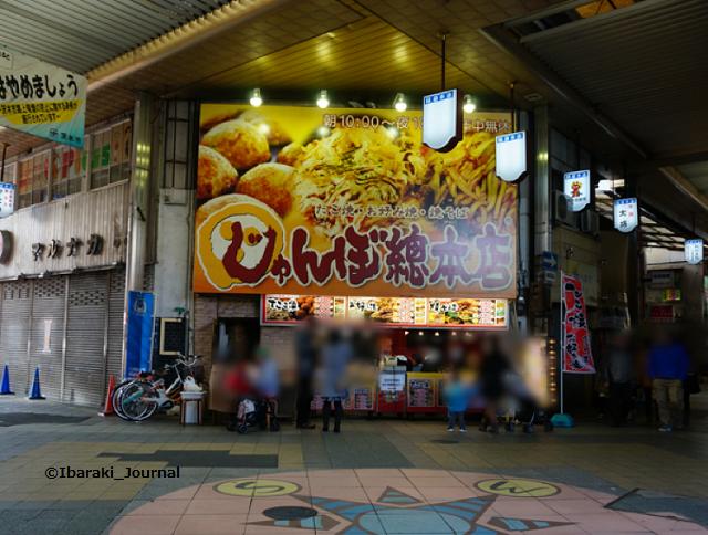 ロケじゃんぼたこ焼きIMG_2793