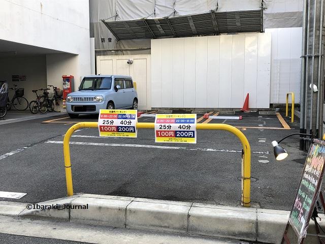 ゆう心そば駐車場IMG_2287