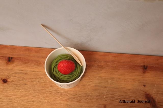お茶とお花とモンブランベンチでIMG_2029