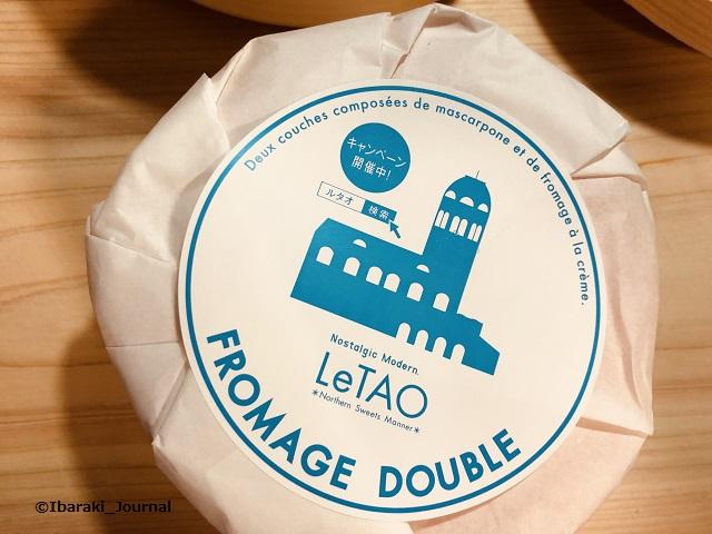 ルタオのチーズケーキIMG_2548