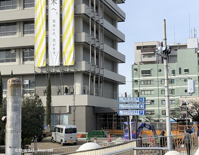 0207茨木市役所工事IMG_1769