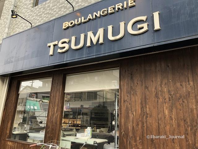 TSUMUGI外観IMG_2397