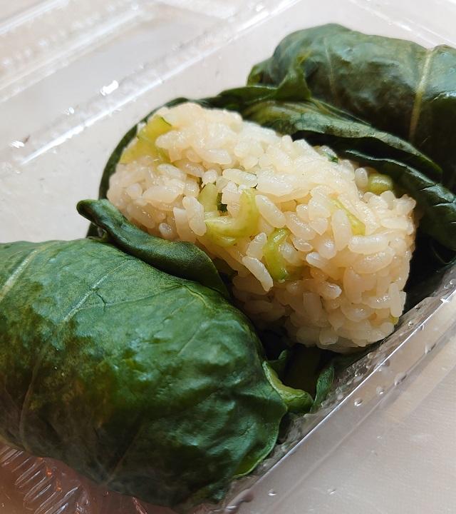 小料理屋おじじめはり寿司小松菜DSC_0042