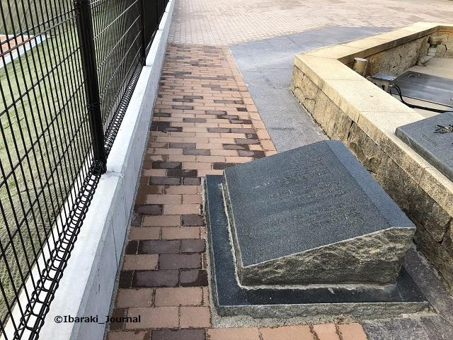 市民会館噴水のところ3-202004IMG_3054