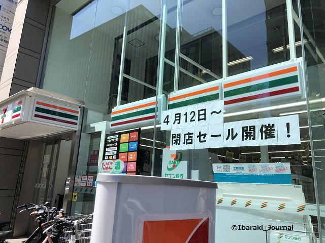 0412セブンイレブン閉店前IMG_3238