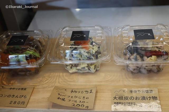satonoお惣菜テイクアウトIMG_2068