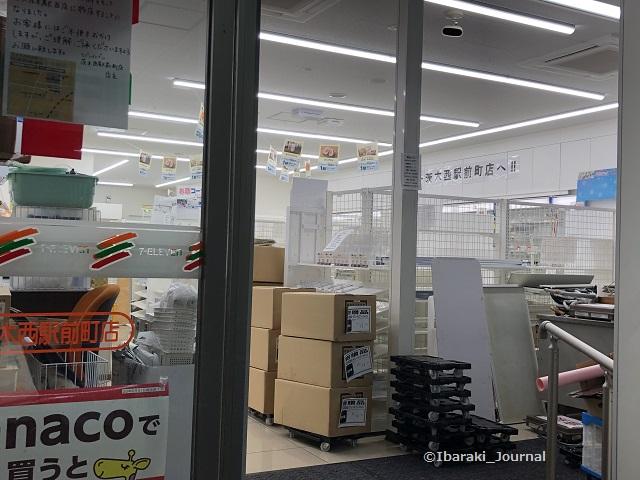 0415セブンイレブン引っ越し作業IMG_3264
