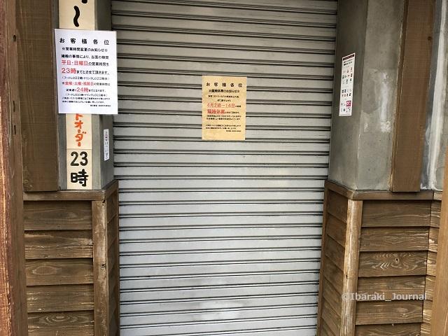 kk塚田農場IMG_3061