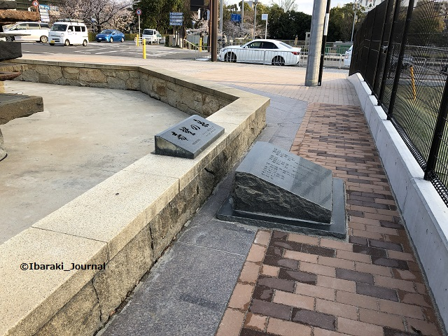 市民会館噴水のところ4-202004IMG_3055