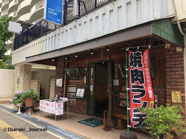 0520南茨木さかもとの店の前IMG_4059