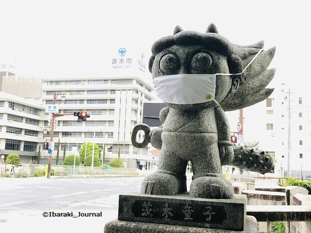 高橋の茨木童子202005東側からIMG_3544