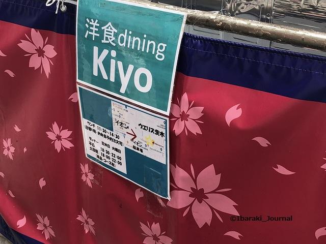 kiyo長居で出店IMG_9586