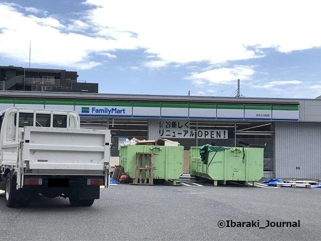 小川町ファミリーマートの工事正面IMG_4026